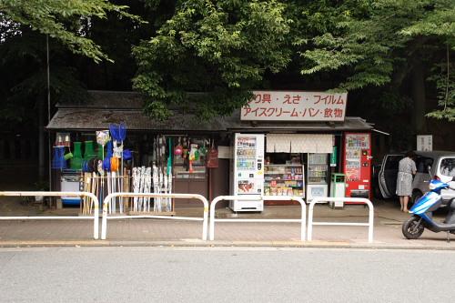 羽田~大井町~戸越~武蔵小山35キロ