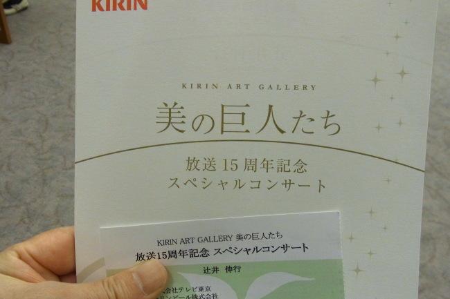 駒沢公園50キロLP-R200
